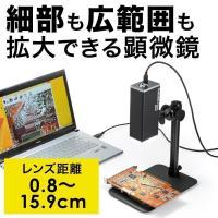 合計5,000円以上お買い上げで送料無料! 専用ソフト使用でパソコンから各種リモート操作が可能な、高...