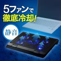 合計5,000円以上お買い上げで送料無料! ノートPCを冷却し、熱暴走を防ぐ、ノートパソコンクーラー...