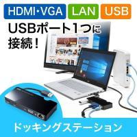 合計5,000円以上お買い上げで送料無料! 1つのUSBポートに、有線LAN接続や、HDMIまたはV...