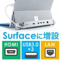合計5,000円以上お買い上げで送料無料! Surface Pro 4・Pro 3、Surface ...
