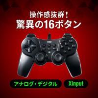 合計5,000円以上お買い上げで送料無料! 16ボタン搭載、格闘ゲームにおすすめのUSB接続のゲーム...