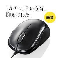 サンワダイレクト - マウス 静音 有線 マウス ブルーLED PC USB 小型 有線マウス(即納)|Yahoo!ショッピング