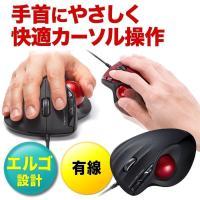 合計5,000円以上お買い上げで送料無料! エルゴノミクス形状で長時間使っても疲れにくい、親指操作の...