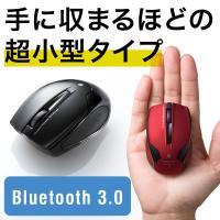 サンワダイレクト - ワイヤレスマウス Bluetoothマウス 小型 無線 Android ブルートゥース(即納)|Yahoo!ショッピング