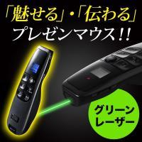 合計5,000円以上お買い上げで送料無料! 空中でマウス操作出来るジャイロセンサー搭載プレゼンテーシ...
