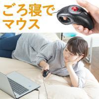 合計5,000円以上お買い上げで送料無料! 寝たままやごろ寝の状態で操作できるマウス。空中でもトラッ...