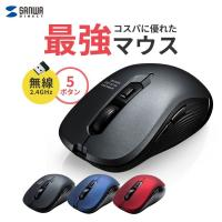 マウス ワイヤレスマウス 無線 5ボタン ブルーLEDセンサー