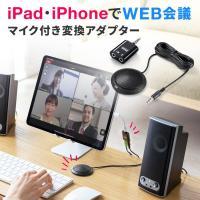 合計5,000円以上お買い上げで送料無料! iPhone6や6Plus、iPad Air等で簡単にW...