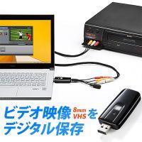 合計5,000円以上お買い上げで送料無料! ビデオテープの映像を、かんたんダビングできるビデオキャプ...