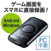 合計5,000円以上お買い上げで送料無料! Android端末に直接動画をキャプチャできるビデオキャ...