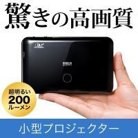 合計5,000円以上お買い上げで送料無料(一部商品・地域除く)! テレビで紹介されました!HDMI端...