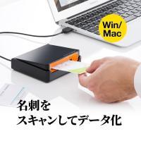 名刺をすばやく簡単にデータ化!USB電源で手軽に使えるコンパクト名刺スキャナー。名刺をOCR化して一...