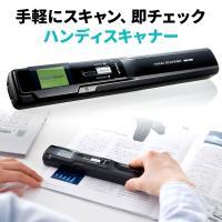 サンワダイレクト - ハンディスキャナー A4 OCR 自炊(即納)|Yahoo!ショッピング