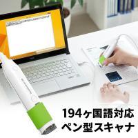 合計5,000円以上お買い上げで送料無料! ペン型で握りやすいコンパクトな持ち運べるスキャナ。OCR...