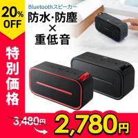 Bluetooth スピーカー 防水 microSD ブルートゥース 6W ポータブル(即納)
