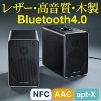 合計5,000円以上お買い上げで送料無料(一部商品・地域除く)! Bluetooth4.0対応で、高...