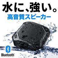 合計5,000円以上お買い上げで送料無料(一部商品・地域除く)! Bluetoothのワイヤレスで音...