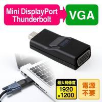 合計5,000円以上お買い上げで送料無料! ThunderboltやMini DisplayPort...