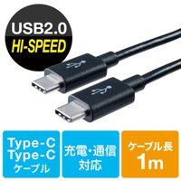 Type-C USB ケーブル USB TypeC ケーブル タイプc 充電ケーブル 1m USB2.0