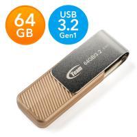 合計5,000円以上お買い上げで送料無料(一部商品・地域除く)! USB3.0準拠のUSBメモリ。回...