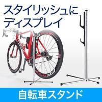 合計5,000円以上お買い上げで送料無料! 自転車のディスプレイ時、メンテナンス時に最適な自転車スタ...