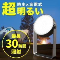 合計5,000円以上お買い上げで送料無料! 防水規格IPX6を取得した、多目的LEDライト。70〜7...