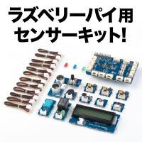 合計5,000円以上お買い上げで送料無料! 配線が簡単にできる、Raspberry Pi 3 Mod...