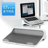 合計5,000円以上お買い上げで送料無料! ノートパソコンを乗せ、机上を有効活用できるスタンド。  ...