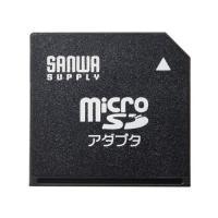 合計5,000円以上お買い上げで送料無料! MacBookにすっきりおさまるmicroSDをSDカー...