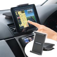 合計5,000円以上お買い上げで送料無料! iPad miniや7インチタブレットを車にマウントして...