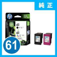 合計5,000円以上お買い上げで送料無料(一部商品・地域除く)! HP ENVY5530、4504、...