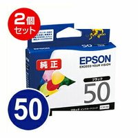 合計5,000円以上お買い上げで送料無料! EPSON 純正 インク カートリッジ カラー:ブラック...