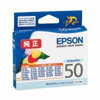 合計5,000円以上お買い上げで送料無料! EPSON 純正 インク カートリッジ カラー:ライトシ...