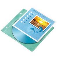 合計5,000円以上お買い上げで送料無料! DVD/CD不織布ケース用のお手軽インデックスカード。 ...