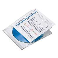 合計5,000円以上お買い上げで送料無料! 手書き、インクジェットプリンタに対応。DVD/CDプラケ...