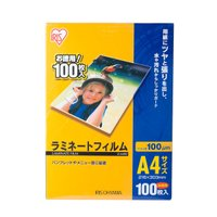 合計5,000円以上お買い上げで送料無料! A4サイズ対応のラミネートフィルム。厚さ100ミクロン。...