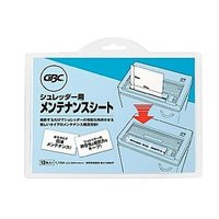 アコブランズ ジャパン シュレッダー用メンテナンスシート(OP12S)