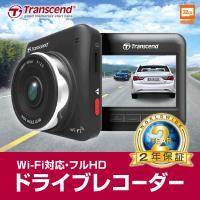 合計5,000円以上お買い上げで送料無料! フルHDの1920×1080Pで常時録画対応。アプリで撮...