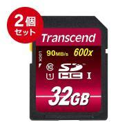 合計5,000円以上お買い上げで送料無料! SDHC 32GB Class10 UHS-1 信頼のト...
