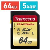 合計5,000円以上お買い上げで送料無料! SDXC 64GB Class10 UHS-1 U3対応...