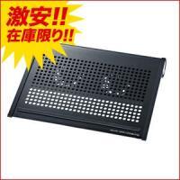 合計5,000円以上お買い上げで送料無料! ノートパソコンに合わせてファンを前後に移動できる冷却台。...