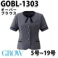 GROW グロウ GOBL-1303 オーバーブラウス SUNPEXIST サンペックスイストSALEセール