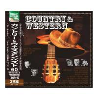 1950年~70年にかけて日本でも絶大な人気を誇ったカントリー・ミュージック。ロックの殿堂入りを果た...