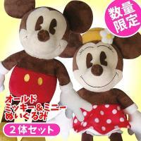人気のミッキー&ミニーマウスのぬいぐるみ♪レトロな表情や長い手足が特徴のオールドタイプのぬいぐるみで...