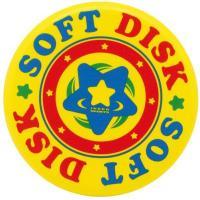ソフトディスクが入荷しました!!ウレタン素材でやわらか♪広い場所で、いっぱい飛ばして遊んでね♪  【...