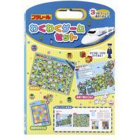 3つのゲームが楽しめるわくわくゲームセットです。すごろく、日本一周すごろく、、えあわせゲームができる...