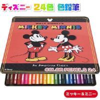 ディズニー 24色 色鉛筆 ミッキー&ミニー