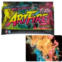 メール便可・アートファイヤー(ART FIRE)