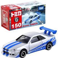 7月20日発売・ドリームトミカ No.150 ワイルド・スピード BNR34 スカイライン GT-R