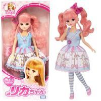 とってもメルヘンなメリーゴーランド風のドレス♪♪ ピンク色のくるくるヘアがとっても可愛いリカちゃん人...